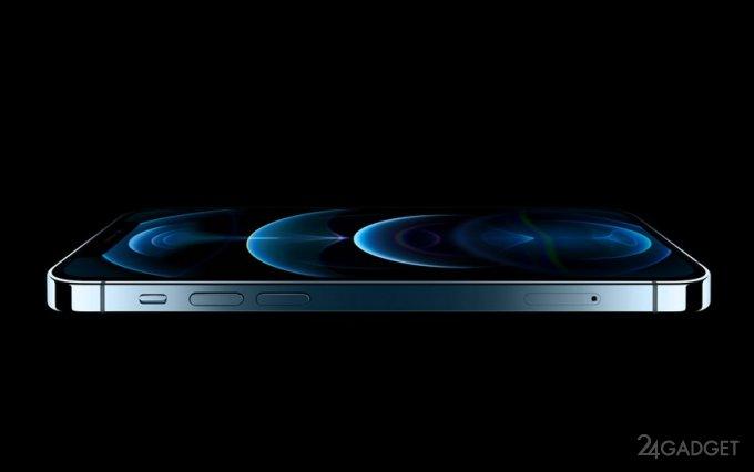 Аккумуляторы iPhone 12 быстро разряжаются даже в неактивном режиме (2 фото)
