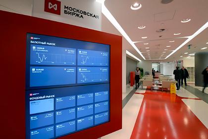 Число частных инвесторов наМосбирже достигло 10миллионов
