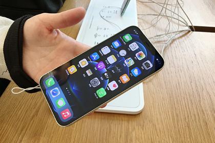 Apple решит главную проблему iPhone12