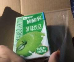 Китаянка заказала iPhone 12ProMax, нополучила яблочный йогурт