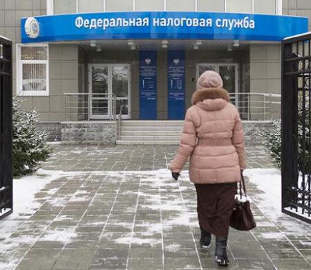 «Продразверстка 2.0»: фискалы отберут унищих россиян последние гроши
