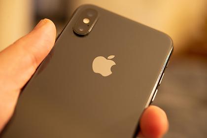 Apple засудят засгоревший вкармане iPhone
