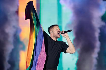 Лидер Imagine Dragons подарил дом своего детства ЛГБТ-организации