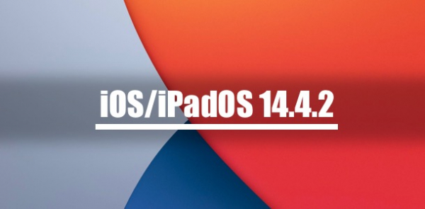 Apple выпустила iOS 14.4.2 и iPadOS 14.4.2 для iPhone, iPod touch и iPad