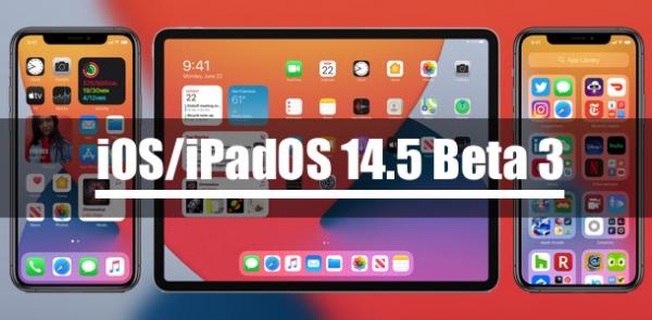 Apple выпустила iOS/iPadOS 14.5 Beta 3 для разработчиков