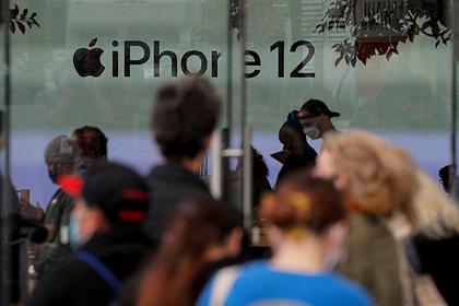 iPhone12Pro сильно подешевел