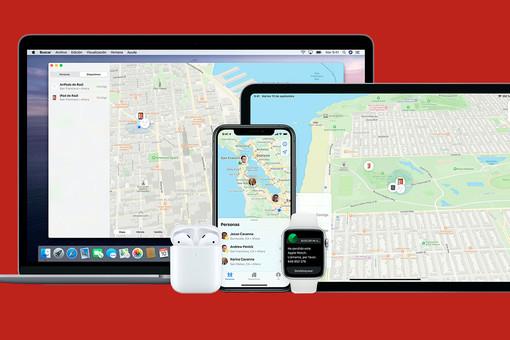 Apple разработала функцию дляпредотвращения слежения