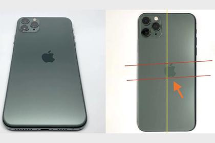 iPhone средчайшим дефектом продали за208тысяч рублей