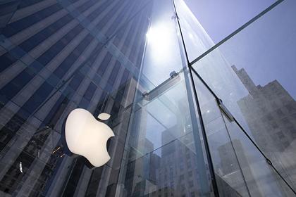 Вложения Apple вэкономику США превысят годовой бюджет России