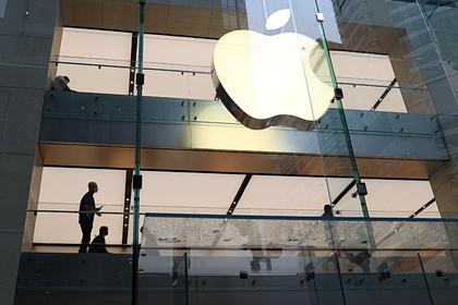 Apple обвинили внарушении конкуренции