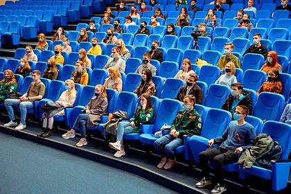 «Знание» проведет всероссийский просветительский марафон