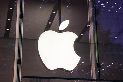 Торговая война США иКитая ударила поамбициям Apple
