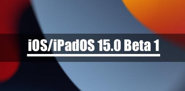 Apple выпустила iOS/iPadOS 15.0 Beta 1 для разработчиков