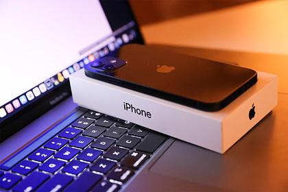 Названы поддерживающие iOS15iPhone