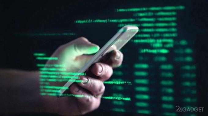 Очередная уязвимость iOS способна навсегда отключить функции Wi-Fi на iPhone