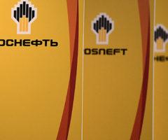 Мосбиржа сделала акции «Роснефти» доступнее