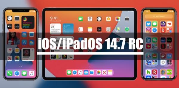 Apple выпустила iOS/iPadOS 14.7 Release Candidate для разработчиков