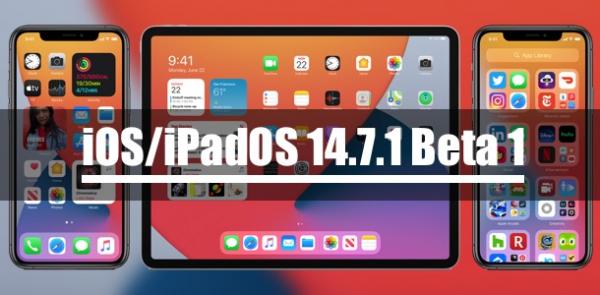 Apple выпустила iOS/iPadOS 14.7.1 Beta 1 для разработчиков