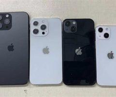 iPhone13получит ускоренную зарядку