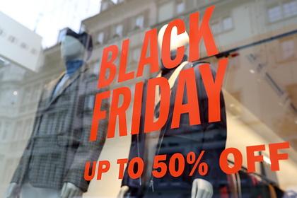 Покупки в «Черную пятницу» подорожают
