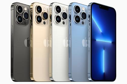Названа стоимость ремонта iPhone13