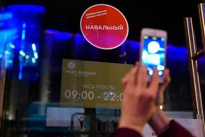 В Совфеде объяснили причину неудаления приложения «Навальный» изApp Store