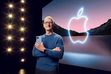 Раскрыта мощь iPhone13