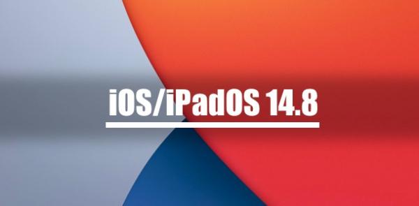 Apple выпустила iOS 14.8 и iPadOS 14.8 для iPhone, iPod touch и iPad
