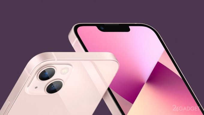 Базовый Apple iPhone 13 оснащен флагманской камерой смартфона iPhone 12 Pro Max