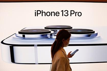Назван недостаток самого дорогого iPhone