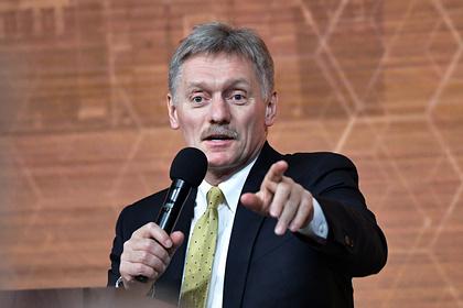 В Кремле назвали провокацией проект «Умное голосование»