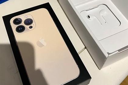 Во Франции нашли «уникальный» iPhone13