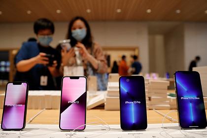 Раскрыта реальная стоимость iPhone13