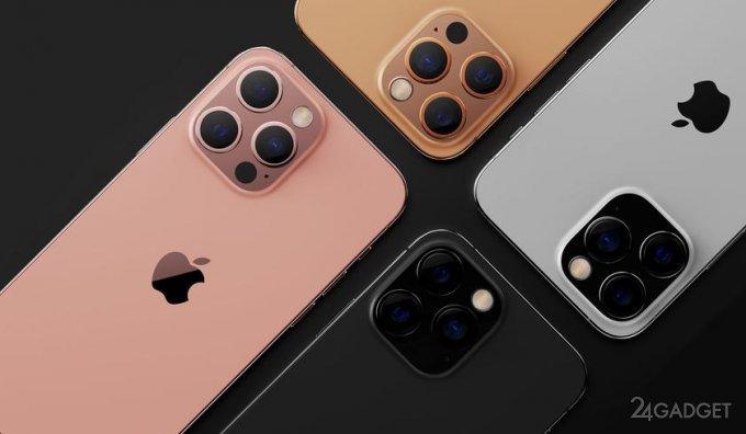 Поклонники Apple не в восторге от новой линейки iPhone 13 (3 фото)