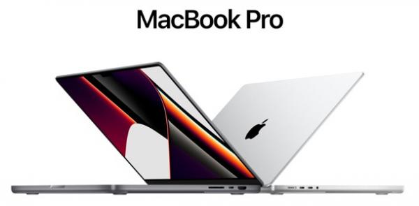 Apple представила новые MacBook Pro с чипами M1 Pro и M1 Max