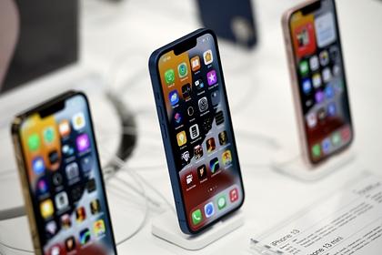 iPhone13оказались вдефиците