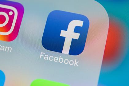 Новые правила Apple ударили поFacebook